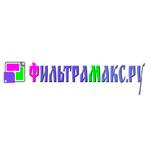 Фильтрамакс