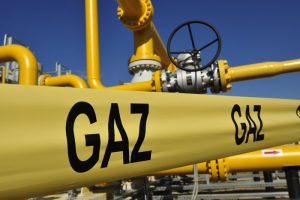 Коллегия ЕЭК одобрила Проект техрегламента ЕАЭС по безопасности природного газа