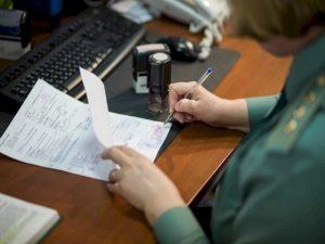 Утвержден состав сведений о сертификационных документах, предоставляемых в таможенные органы