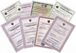 Свыше 400 документов по стандартизации вступили в силу с начала 2018 года