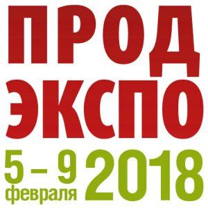 5-9 февраля состоится Всероссийский Продфорум «Поставщик в сети» — 2018