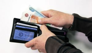 Постановление о взимании платы за регистрацию сертификатов и деклараций