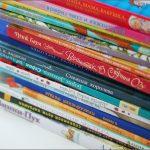 Сертификация детских книг