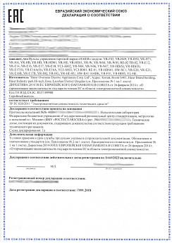 Декларация ТР ЕАЭС 037/2016
